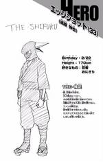 Volume 10 Shinya Kamihara Profile