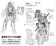 Chizome Prototype