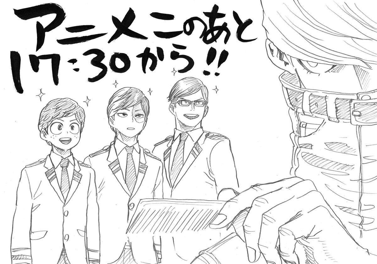 Episode 29 Sketch