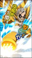 Gran Torino Upgrade Character Art 2 Smash Rising