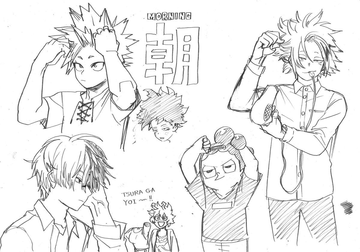 Class 1-A Morning Boys Sketch
