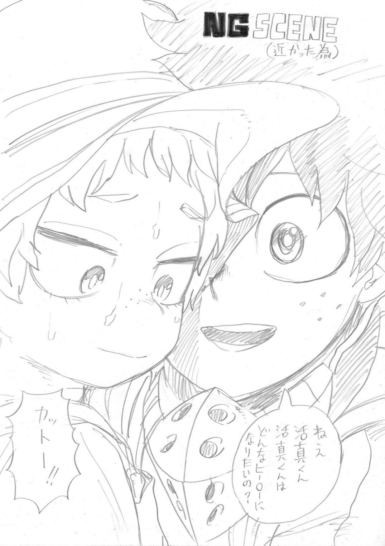 Heroes Rising Special Sketch 1