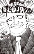 Volume 26 Untenmaru Illustration