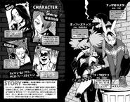 Volume 4 (Vigilantes) Character Page