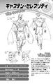 Perfil de Christopher Skyline Vol3 (Illegals)