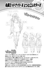 Volume 5 (Vigilantes) Nemuri Kayama and Sisters of Saint Lila's Academy Profile
