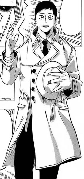 Inspector Tsukachi