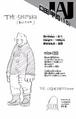 Koji Koda perfil Vol5