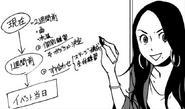 Makoto plans for Narufest