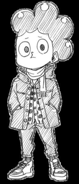 Minoru Mineta civil