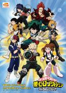 My Hero Academia Bandai Namco Promotional Event