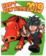 2019 Year of the Boar Sketch