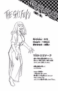 Volume 12 Emi Fukukado Profile