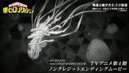 『僕のヒーローアカデミア』 ヒロアカ TVアニメ4期ノンクレジットEDムービー/EDテーマ:「航海の唄」さユり/ヒーローインターン編