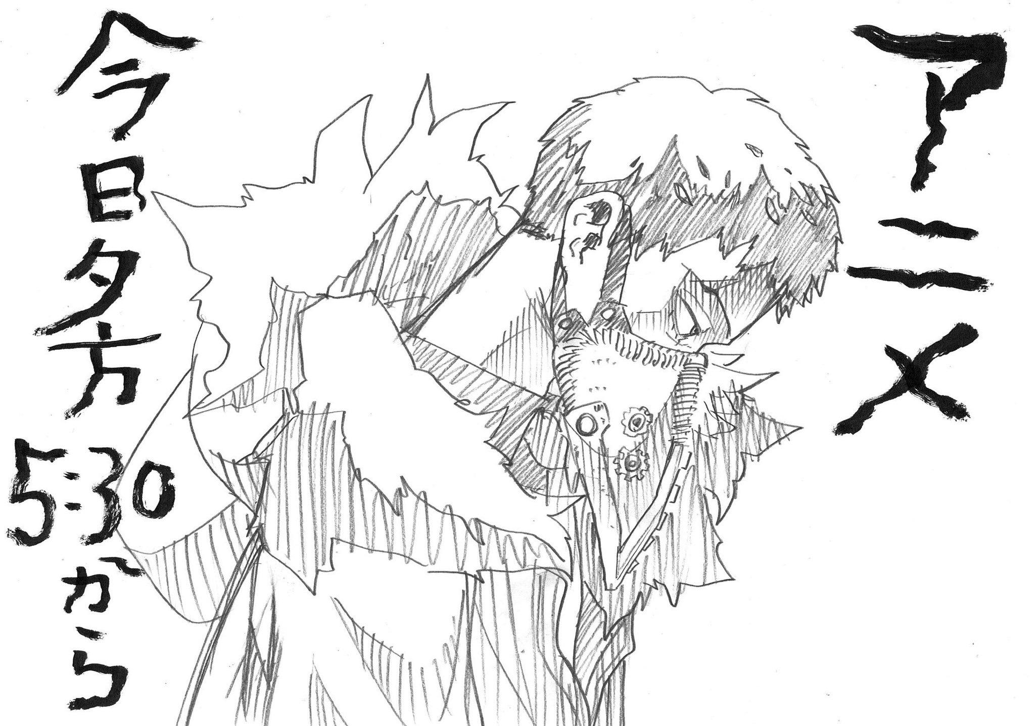 Episode 70 Sketch