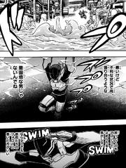 Mudman swimming