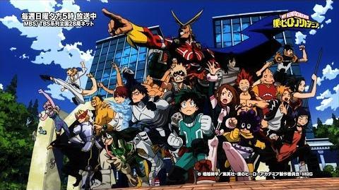 Boku no Hero Opening 1 - THE DAY