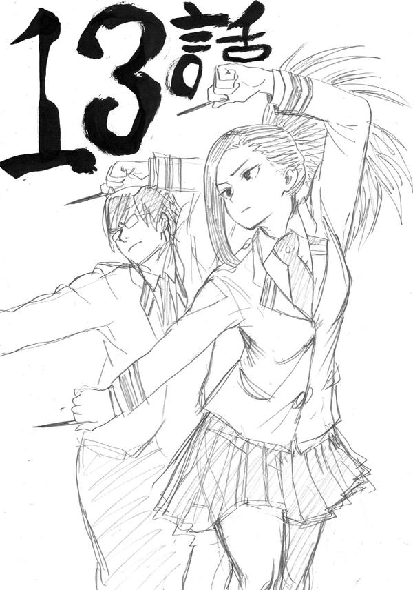 Chapter 13 Sketch