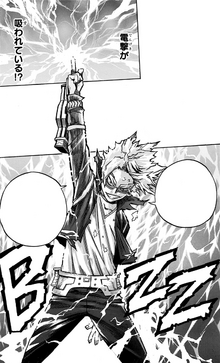 Denki absorbs all the enemy's electricity