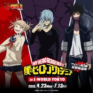 League of Villains J-World Tokyo Promotional Art