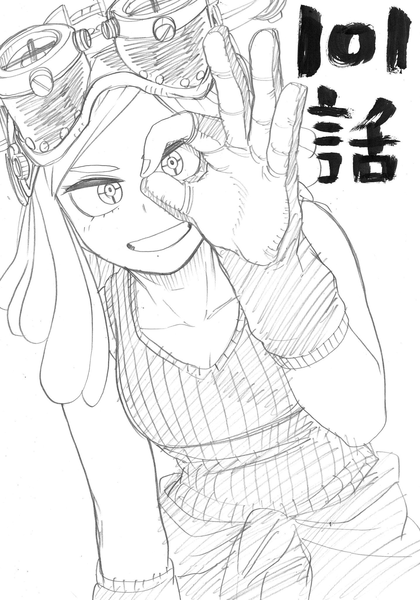 Chapter 101 Sketch