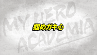 Episode 79 Title Card