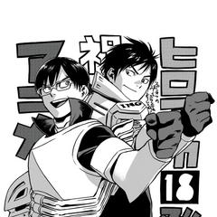 Felicitaciones por el Volumen 18 y la Tercera temporada del anime de parte de los autores de