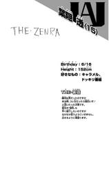 Toru Volume 2 Profile