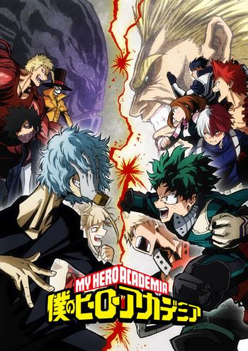 Обложка 3 сезона