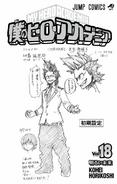 Volume 18 Eijiro Kirishima