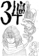 Chapter 34 Sketch