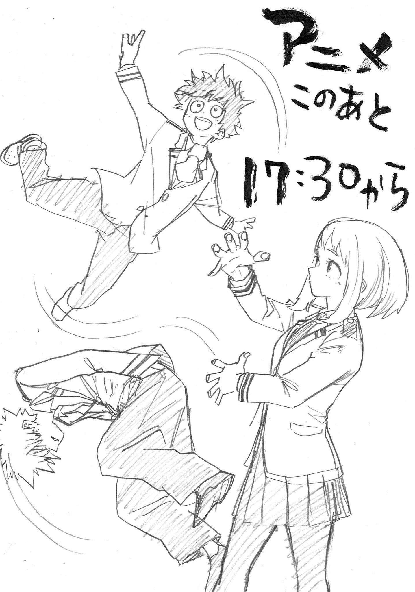 Episode 28 Sketch
