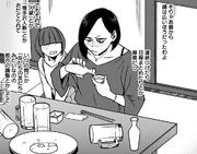 Bitter Rin Yaritezawa