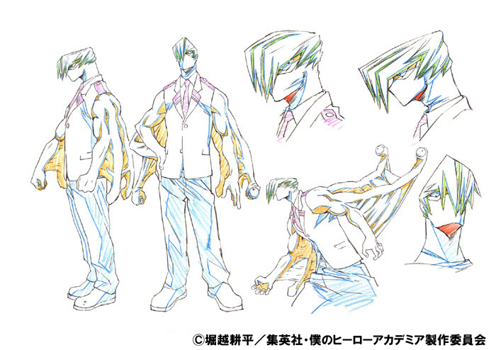 File:Mezo Shoji Uniform Shading TV Animation Design Sheet.png