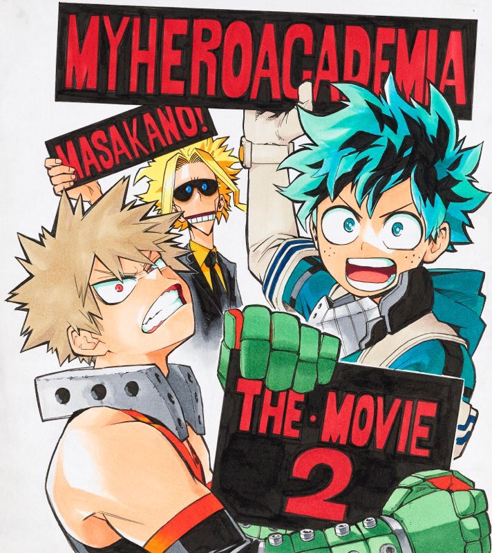 Movie 2 Announcement Illustration