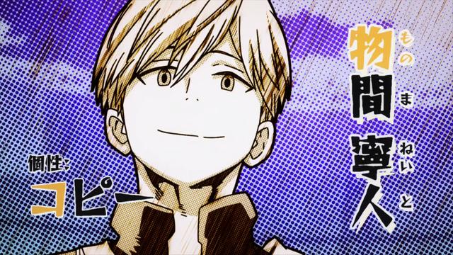 File:Neito anime intro.png