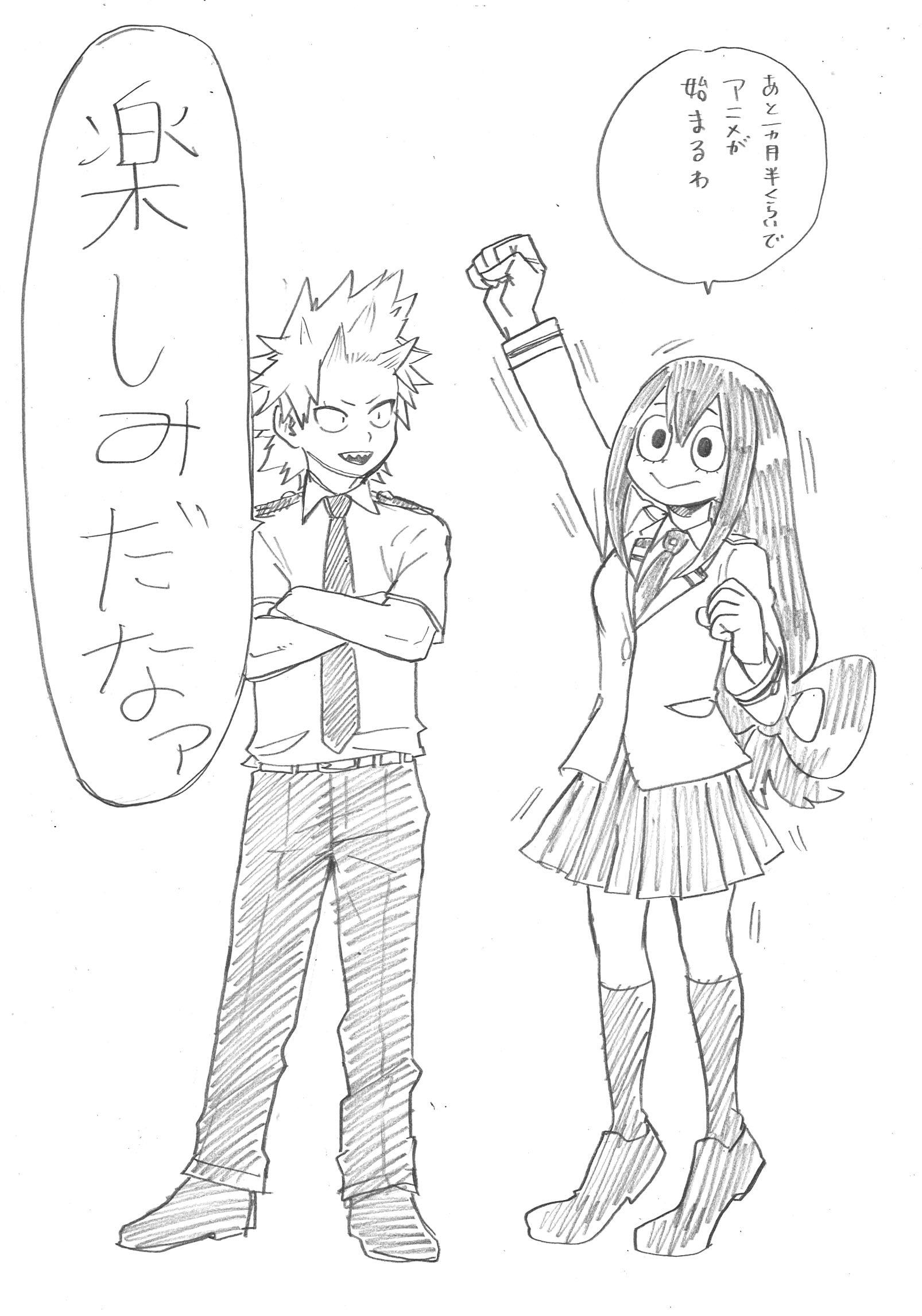 Tsuyu and Eijiro Sketch