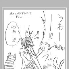 Reacción de Kyoka Jiro al ser asustada por Yui Kodai.