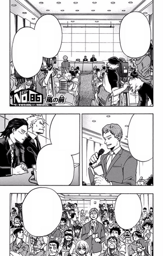 File:Chapter 86.png