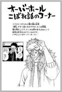 Volume 17 Chisaki Trivia