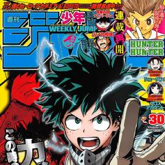 <i>Weekly Shonen Jump</i> Edición #30, 2017.