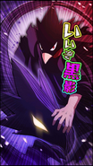 Fumikage Tokoyami Upgrade Character Art 5 Smash Rising