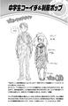 Perfiles de Kazuho Haneyama y Koichi Haimawari Vol2 (Illegals)