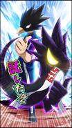 Fumikage Tokoyami Upgrade Character Art 10 Smash Rising