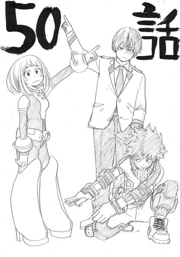 Chapter 50 Sketch