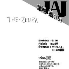 Perfil de Toru Hagakure.