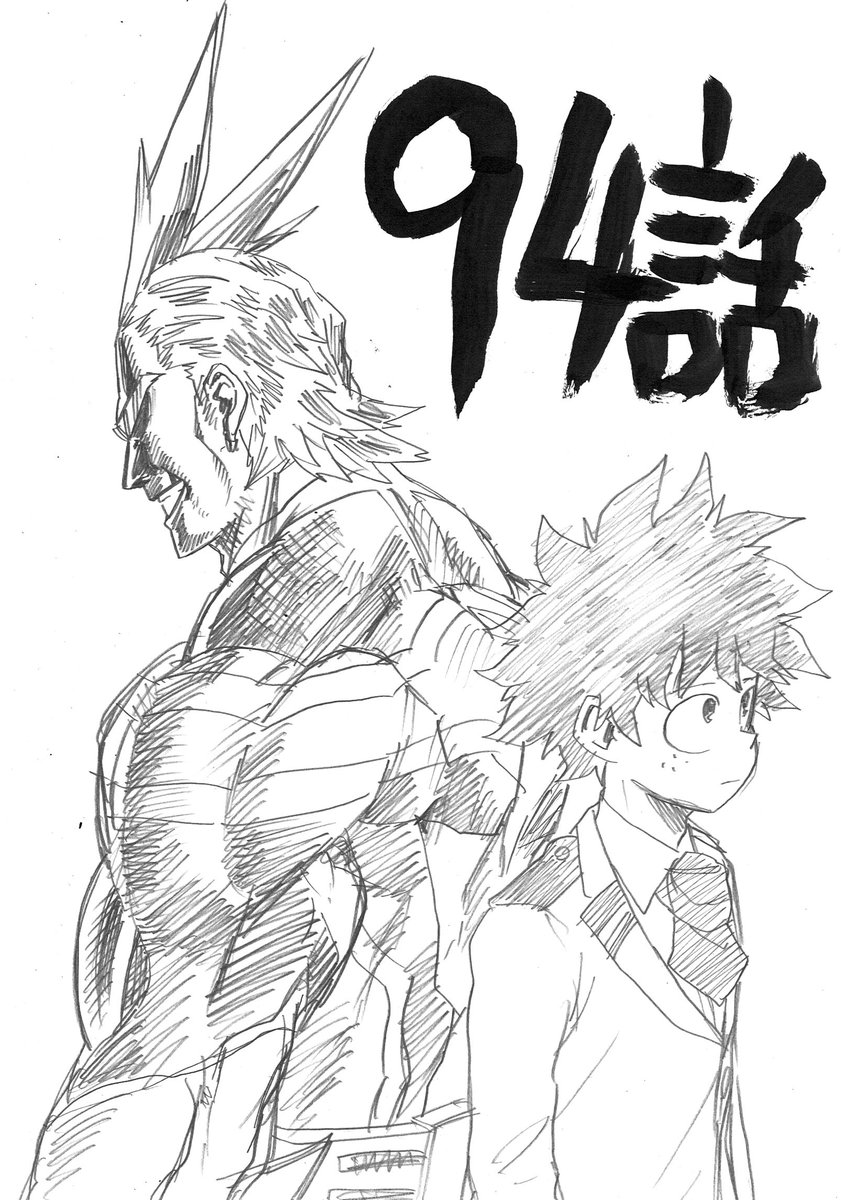 Chapter 94 Sketch