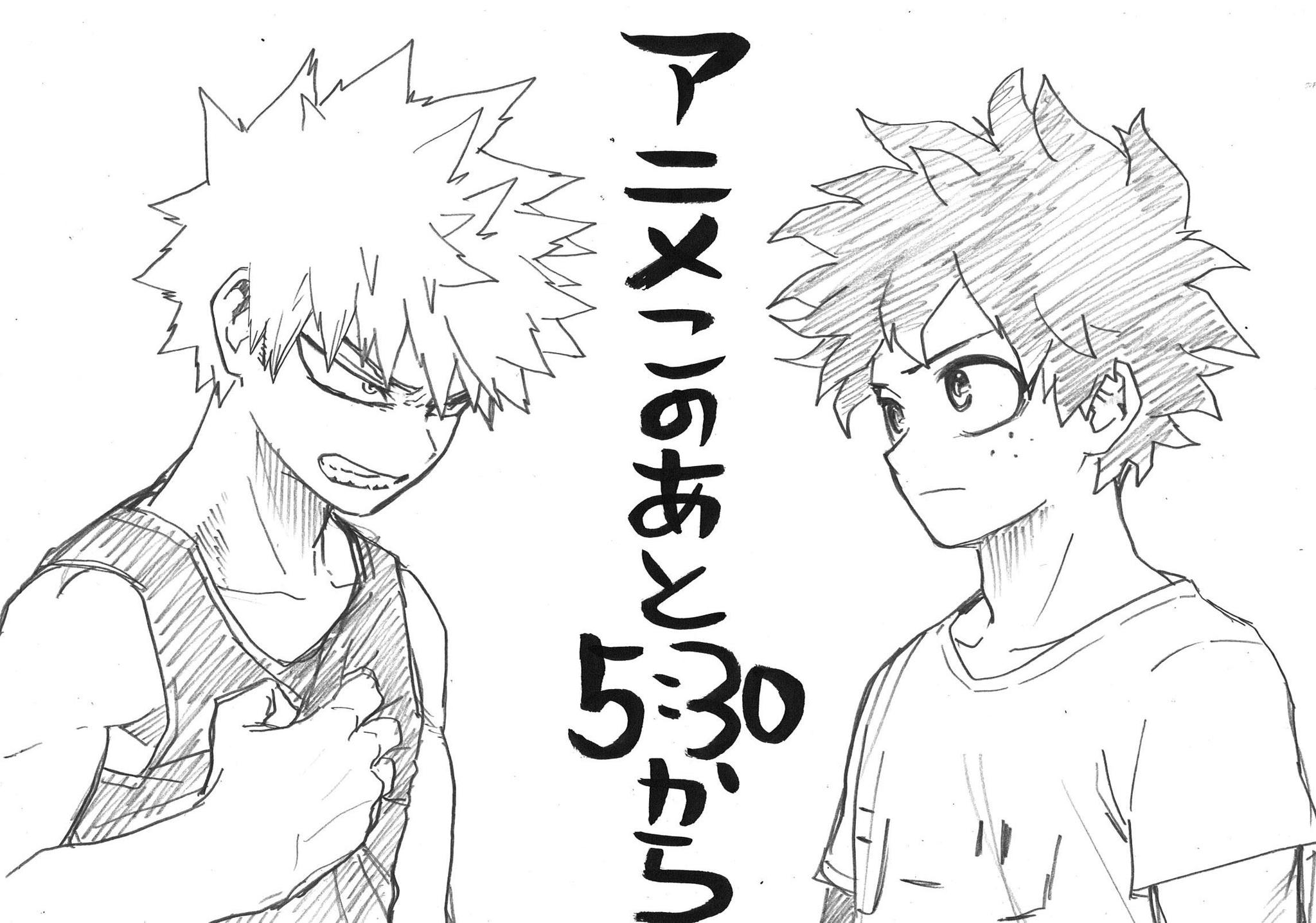 Episode 60 Sketch