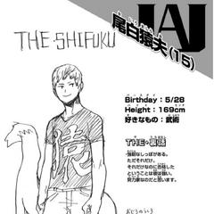 Perfil de Mashirao Ojiro.