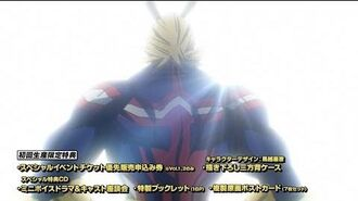 TVアニメ『僕のヒーローアカデミア』(3rd)Blu-ray&DVD CM第9弾